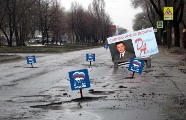 http://autocar-portal.ru/data/news/news/images/274/image-274.jpg